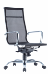 Leo-Air 2 KSCHB New Series Office Chair Office Chair/Seating