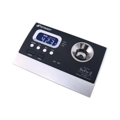Atago RePo-2   Portable Refracto-Polarimeter [Code 5012]