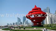 Qingdao Group Packages China Package Tours