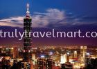 7D Amazing Taiwan Taiwan Package Tours