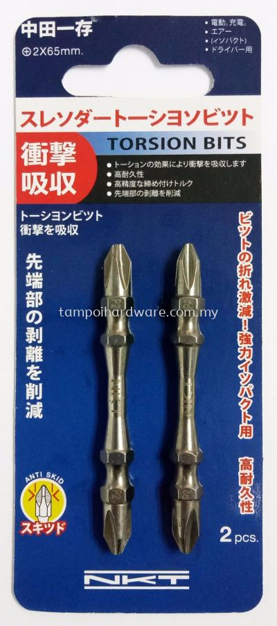 NKT Japan Torsion Bit +2 x 65mm