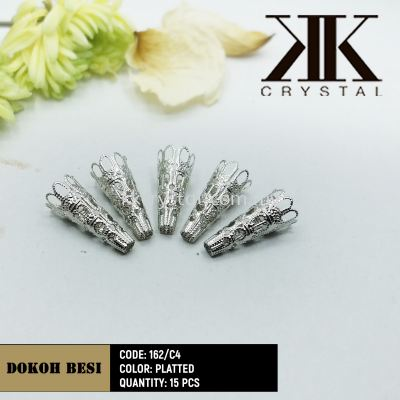 Dokoh Besi, Code: 162/C4, Plated, 15pcs/pkt (BUY 1 GET 1 FREE)