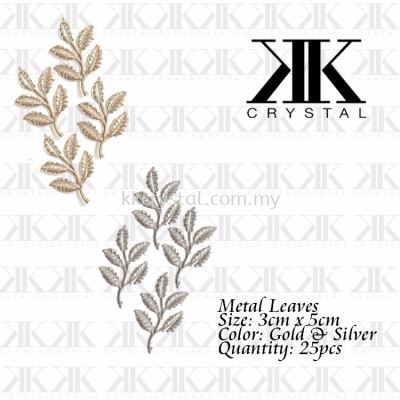 Metal Leaves, 25pcs/pack