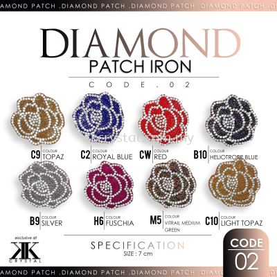 Diamond Patch Iron, Code: 02#, 6pcs/pack (BUY 1 GET 1 FREE)