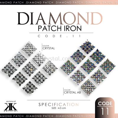 Diamond Patch Iron, Code: 11#, 5pcs/pack (BUY 1 GET 1 FREE)