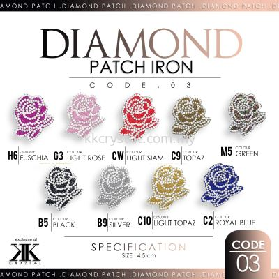Diamond Patch Iron, Code: 03#, 10pcs/pack (BUY 1 GET 1 FREE)