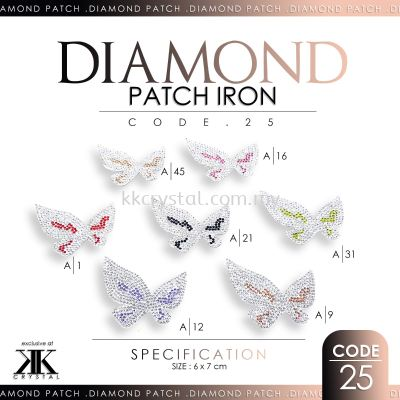 Diamond Patch Iron, Code: 25#, 10pcs/pack (BUY 1 GET 1 FREE)