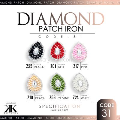 Diamond Patch Iron, Code: 31#, 10pcs/pack (BUY 1 GET 1 FREE)