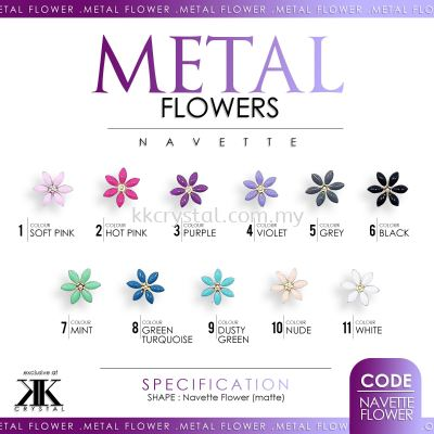 Metal Flower, Navette Flower, 12pcs/pack