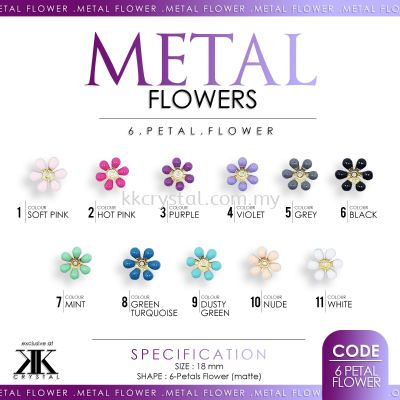 Metal Flower, 6 Petal Flower, 12pcs/pack