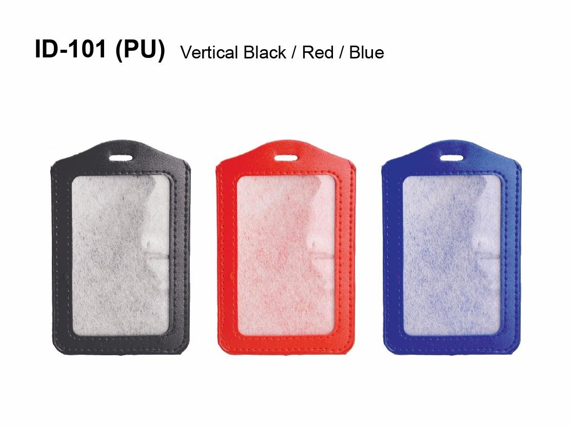 ID-101 (PU) ID Card Holder Vertical