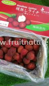 Lychee Seedless 1.8kg (call for inquiry)  Lychee Fruits
