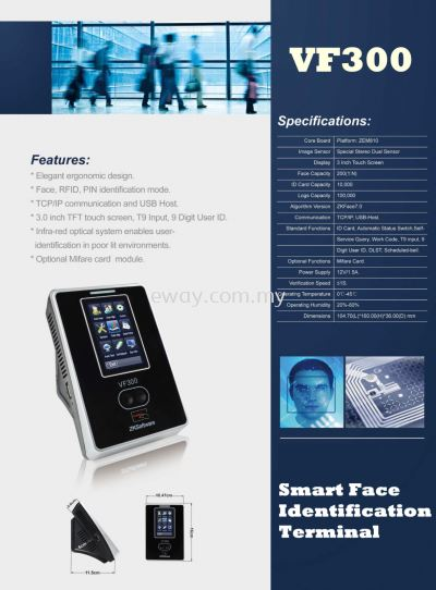 VF300 Face Scan Reader ( Face, Card, PIN )