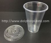 A500 PP Cup With Lid