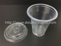 A360 PP Cup With Lid