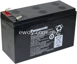 12V Back-up Battery ( 7AH, 17AH, 26AH, 40AH, 65AH )