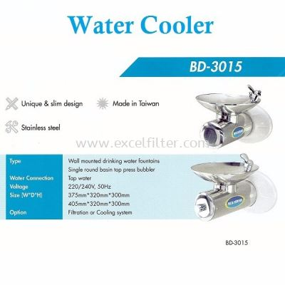 BOILER AND CHILLER-BD-3015