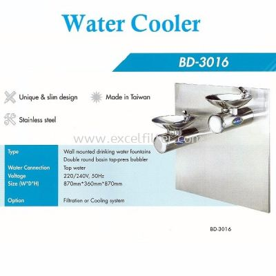 BOILER AND CHILLER-BD-3016