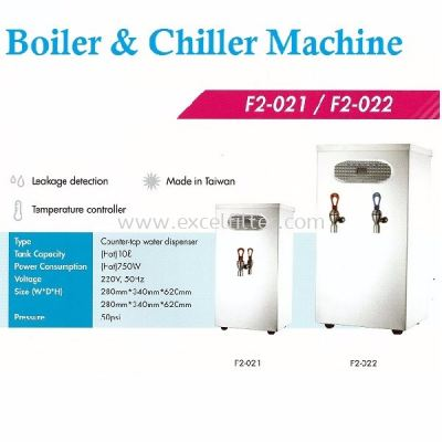 BOILER AND CHILLER-F2-021-F2-022