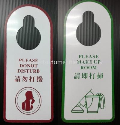 Door Sign (Plastic)