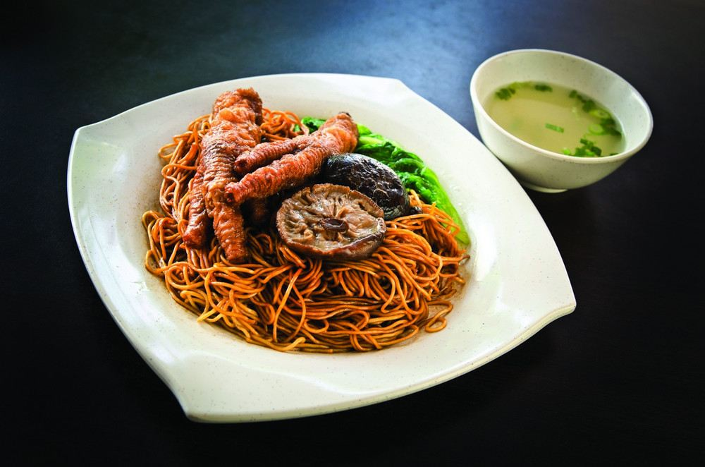 ¶¬¹½¼¦½ÅÃæ ³ÛÃûÔÆÍÌÃæ Wan Tan Mee Best, Delicious, Signature  ~ Good Taste Restaurant