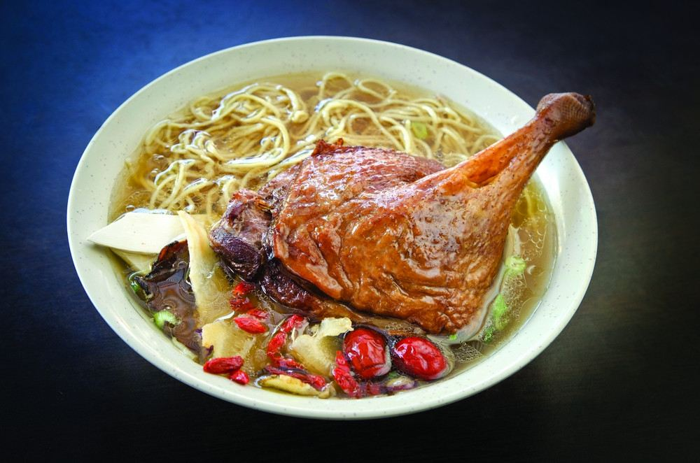 兌揚中 Duck Leg Noodle Soup 中 Noodles Best, Delicious, Signature  ~ Good Taste Restaurant