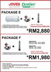Storage Water Heater, Filter  and Pump Package . Joven, Puregen