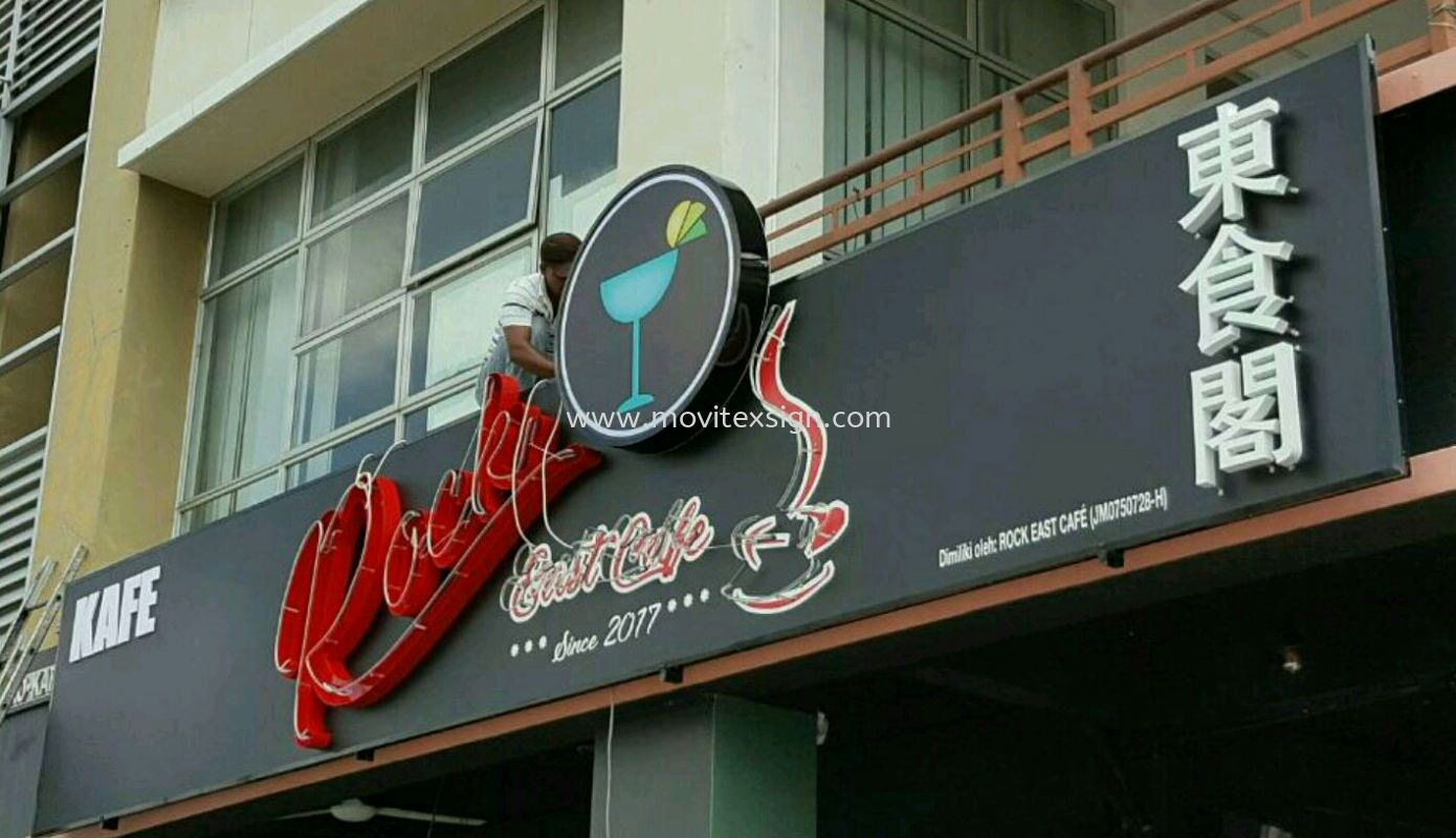 neon and LED Effact /3D aluminum box up lettering also combination with lighted boxsign ...for this signboard we name it 3 in one design. Led and  Neon Signage LED Signage and Neon Signboard Johor Bahru (JB), Johor, Malaysia. Design, Supplier, Manufacturers, Suppliers | M-Movitexsign Advertising Art & Print Sdn Bhd