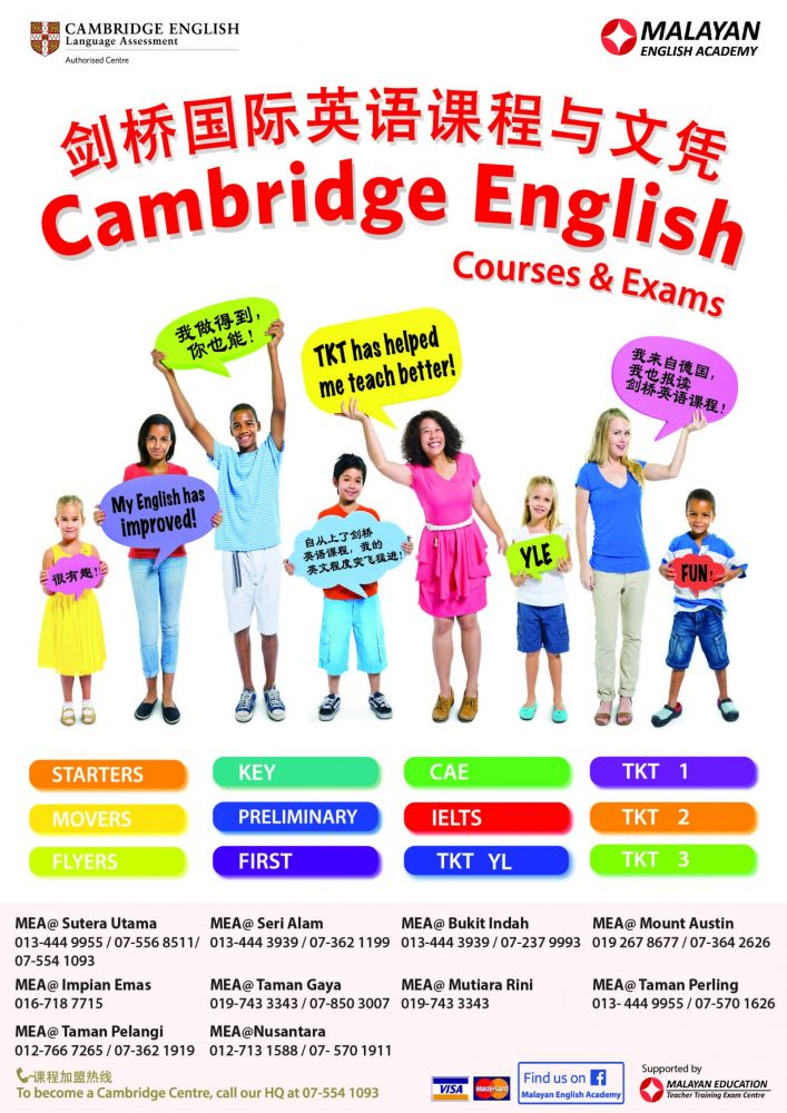 Cambridge English Courses for all ages