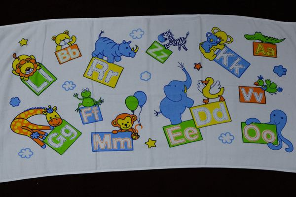 Bath Towel (CB-6019)