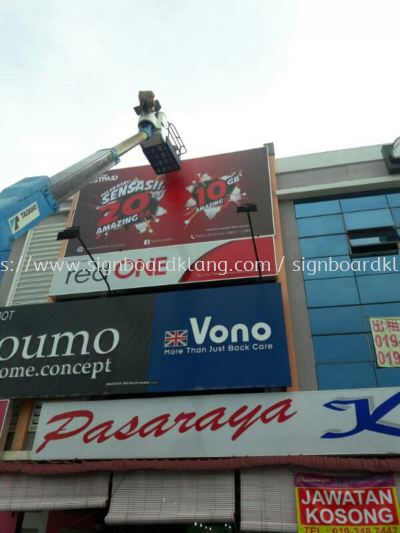 Red One Mobile 0.44Gsm Uv Billboardss install at Bunting