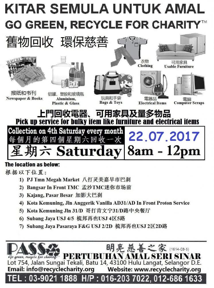 22.07.2017 Saturday P.A.S.S. Mobile Collection Centers