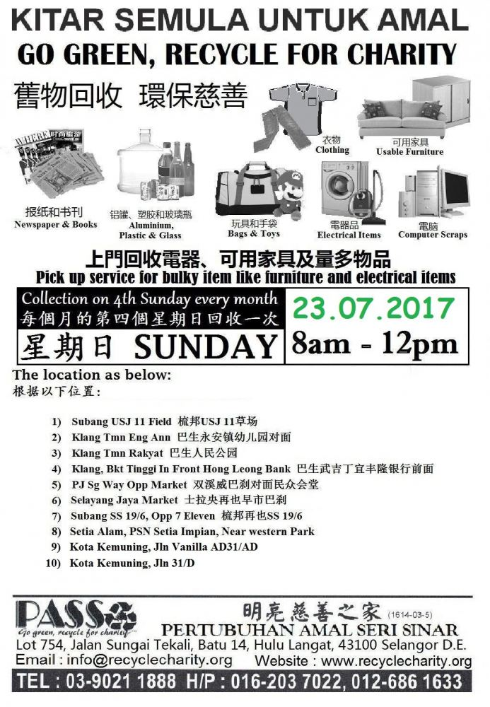 23.07.2017 Sunday P.A.S.S. Mobile Collection Centers