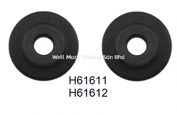 Pipe Cutter Replacement Blade