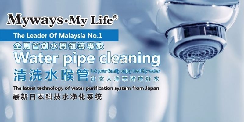 Water Pipe Cleaning (��ϴˮ��)