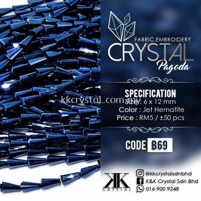 Crystal China, Pagoda, 6*12mm, B69 Jet Hematite 2x