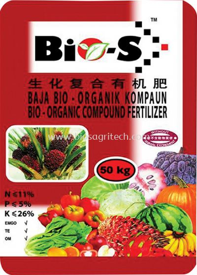 11 : 5 : 26 Organic Compound Fertilizer