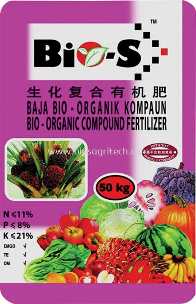 11 : 8 : 21 Organic Compound Fertilizer