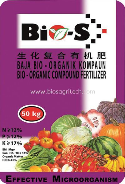 12: 12 : 17 Organic Compound Fertilizer