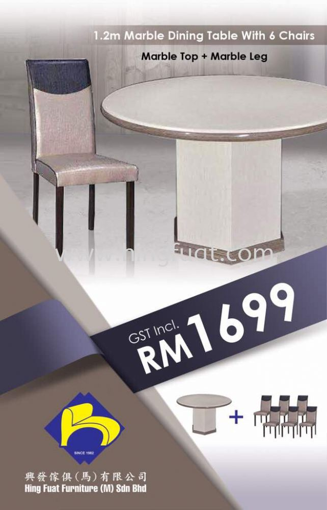 July-August 2017 1.2m Marble Dining Set Promo