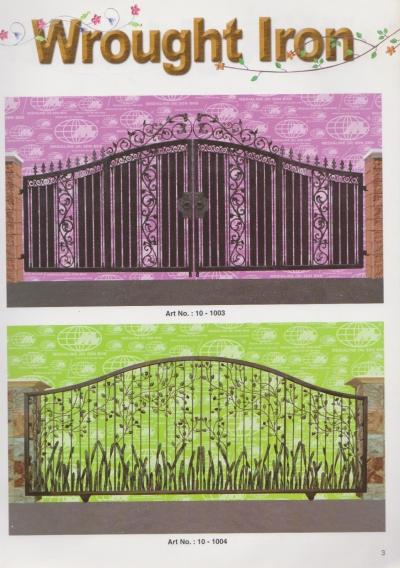 GATE CATALOGUE 139