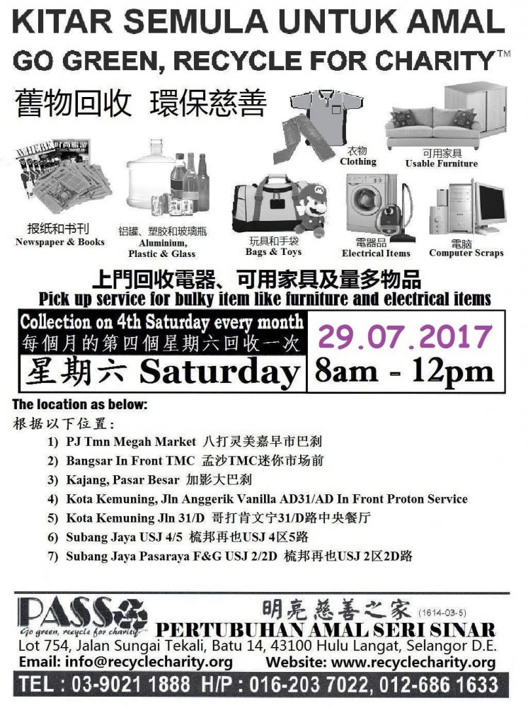 29.07.2017 Saturday P.A.S.S. Mobile Collection Centers