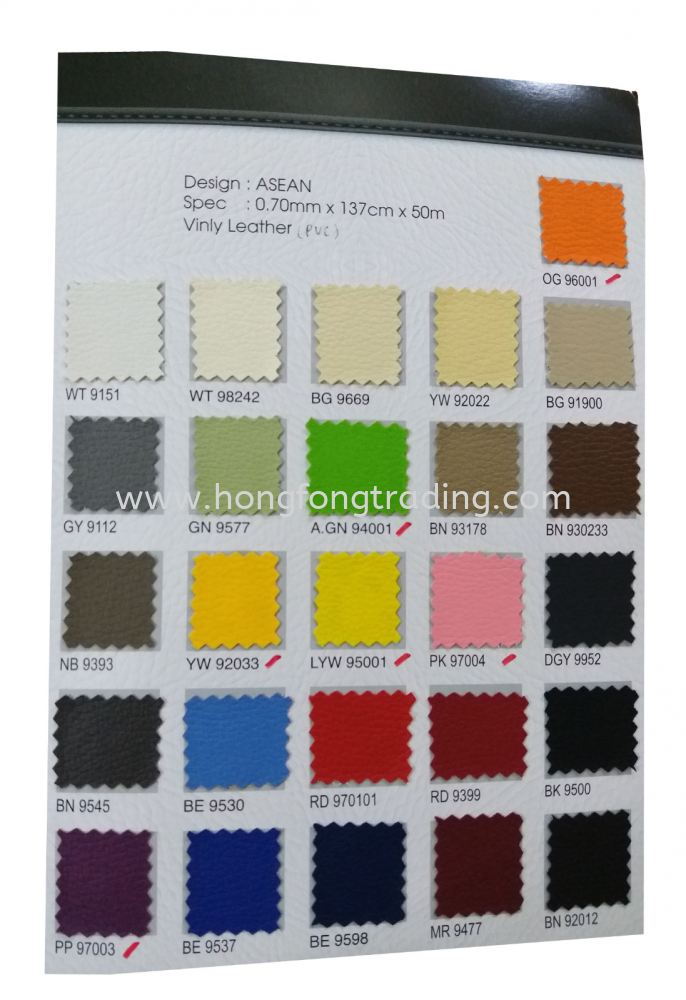 ASEAN Leather .  Vinly Leather (0.7mm x 37cmx 50m)