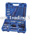 56Pc Auto Pit Shop Tool Set Auto Repair Tool Professional Hardware Tools