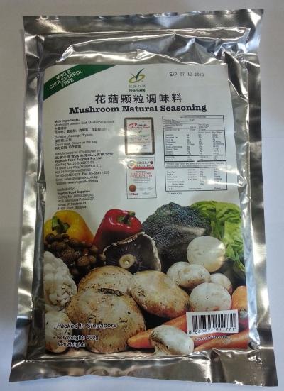 Mushroom Seasoning 500g