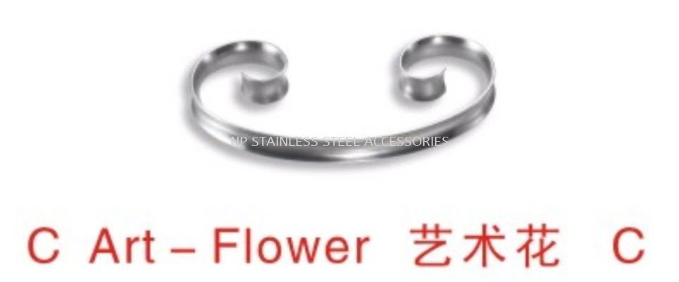C Art-Flower 艺术花C