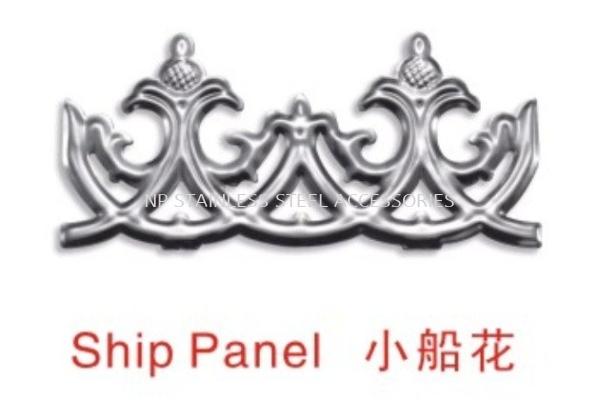 Ship Panel 小船花