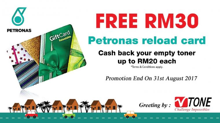 Now FREE RM30 Petrol Card with purchase of 2 laser toner!!!