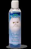 Bio-Groom Purrfect White (8oz) Shampoos Bio-Groom (Cat) Bio-Groom