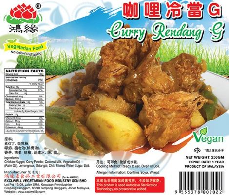 Curry Rendang G 咖哩冷當G